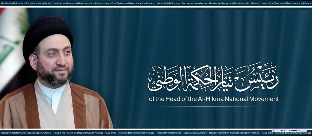 السيد عمار الحكيم يطالب الاجهزة الامنية بالوقوف السريع على حيثيات تفجير ساحة الطيران