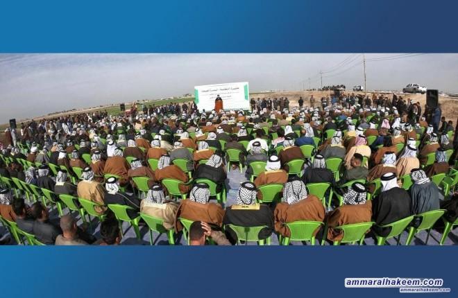 من البصرة الفيحاء .. السيد عمار الحكيم: نهضة العراق تبدأ من البصرة ويدعو لمعادلة تتسم بالانفتاح والاعتدال والتوازن