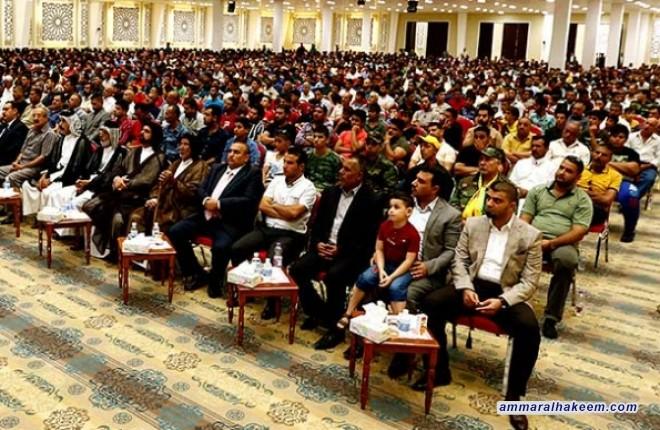 نص كلمة السيد عمار الحكيم في الملتقى الثقافي - السياسية  يوم الاربعاء 17-8-2016