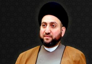 السيد عمار الحكيم يدين تفجير مسجد الإمام الرضا في مدينة الإحساء السعودية